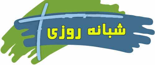 thcr_website_header_logo